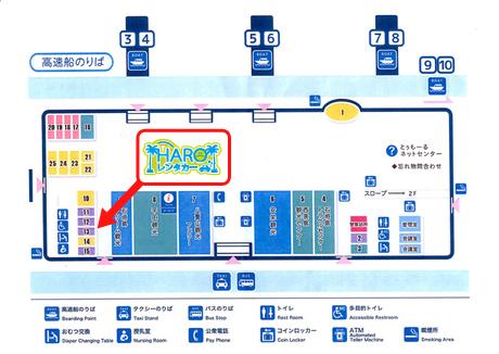 離島ターミナル内地図