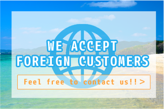 We accept foregin customers